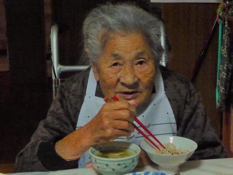 Grandmother eating