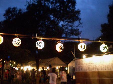 Bon festival dance competition-summer festival