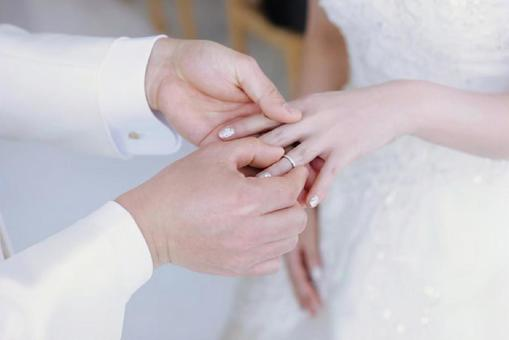 Characters get married