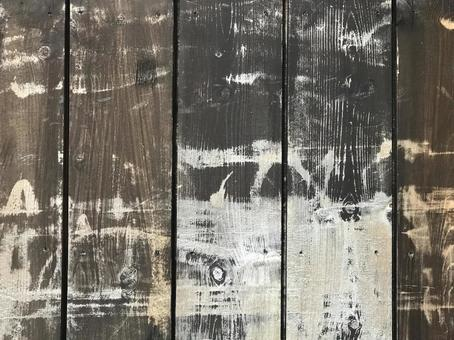 Board wall material paint stains
