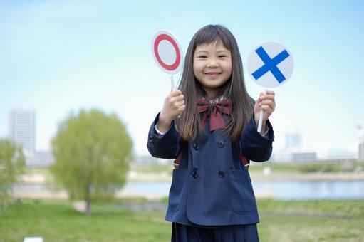 Elementary school girl 45