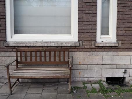 Landscape of Amsterdam, the Netherlands