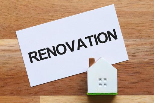 RENOVATION Home Renovation Renovation Home Image Material