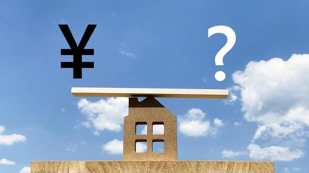 Balance pole and blue sky _ yen mark and question mark on house accessories
