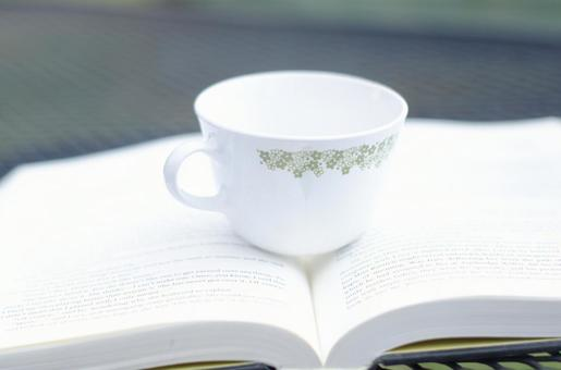 Cup and reading 1