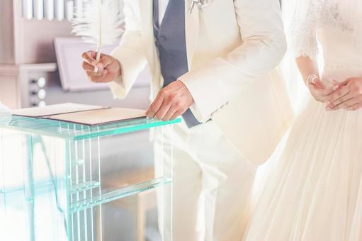新娘和新郎在婚禮上簽名
