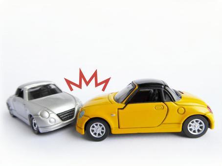 Traffic Accident (Conflict) 2