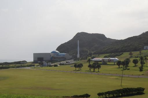 Tanegashima Space Center Tanegashima