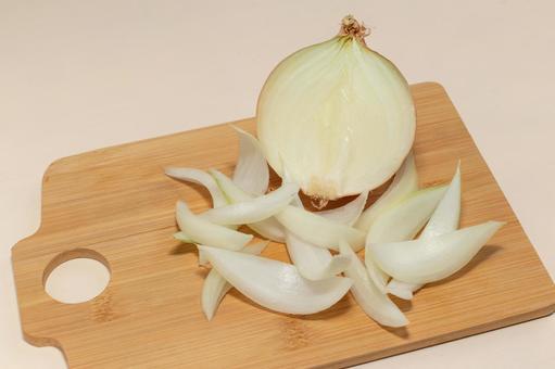 I cut the onion