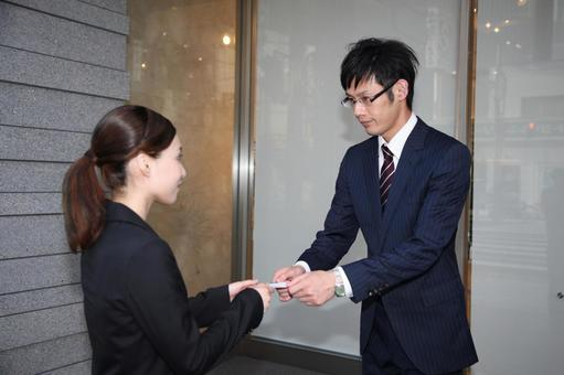 Business card exchange 3