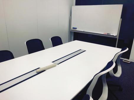 Office meeting room 3