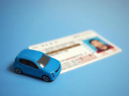 Car and Driver's License