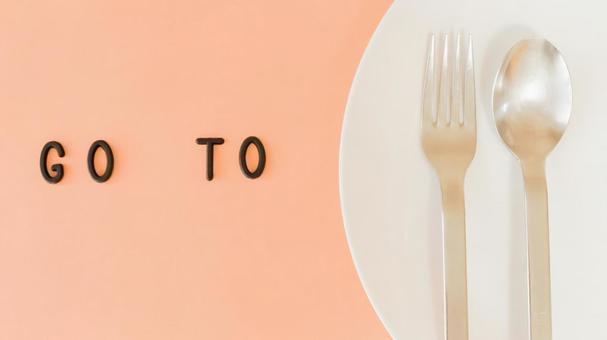 GO TO EAT 02 Image material (orange background)