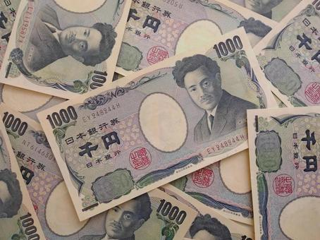 천엔 지폐 몇 장