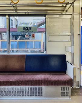 Train priority seats