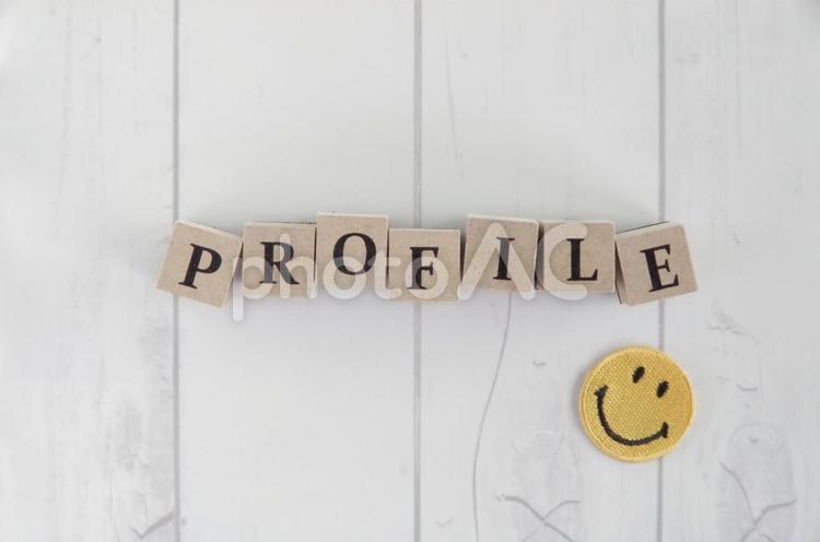 プロフィールとスマイル イメージの写真