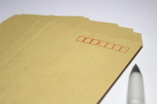 차 봉투 및 펜