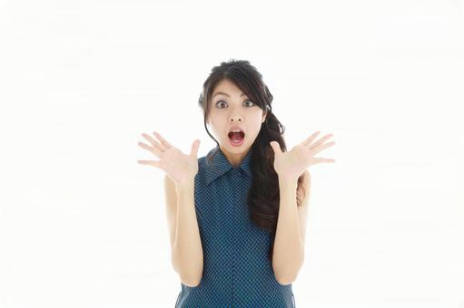 A Japanese girl surprised 1