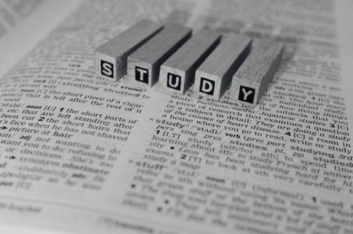 勉強をイメージする積み木文字