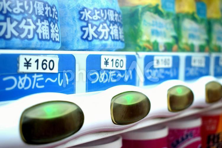 自動販売機・つめた~いの写真