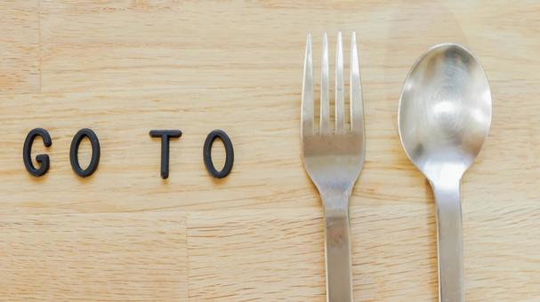 GO TO EAT 07 Image material (Wood grain table background)