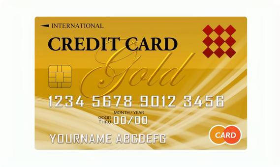 신용 카드 골드