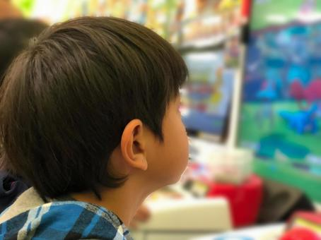 Boy and game center