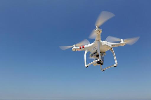 Drone small drone