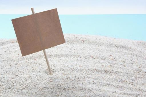Beach tree sign 2