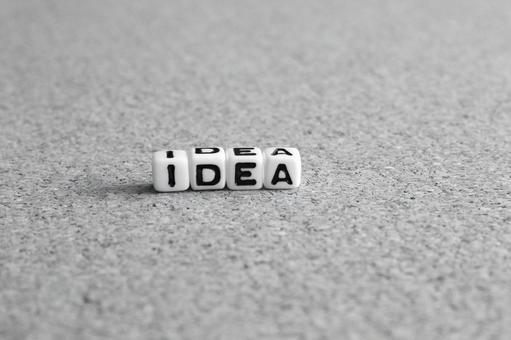 Ideas Black and White