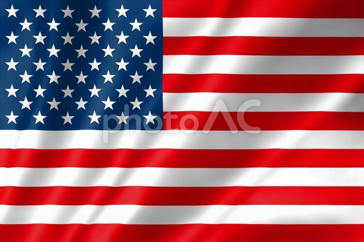 アメリカ合衆国 国旗の写真