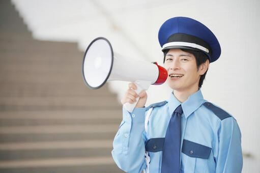 Security guard to guide