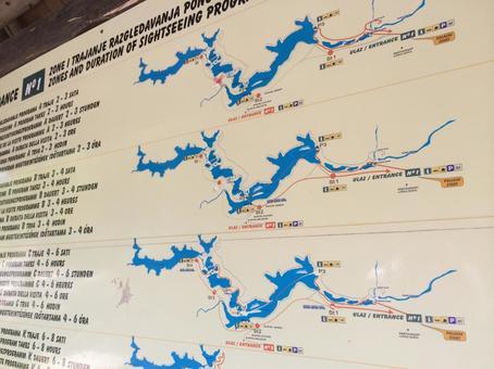 뿌리토뷔체 국립 공원 MAP