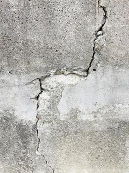 Cracked old concrete texture material _b_29