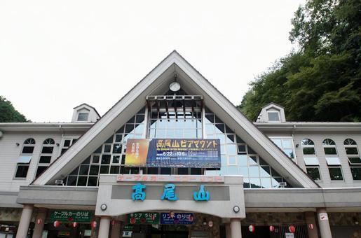 카오산 清滝 역