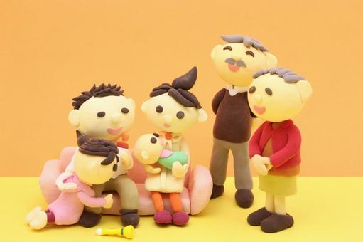 House family 2