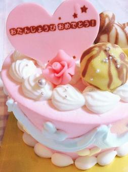 Cake pink birthday cake