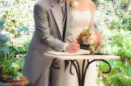 Fill in the wedding oath agreement 2 Blur