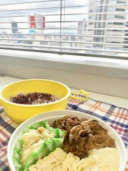 OL lunch