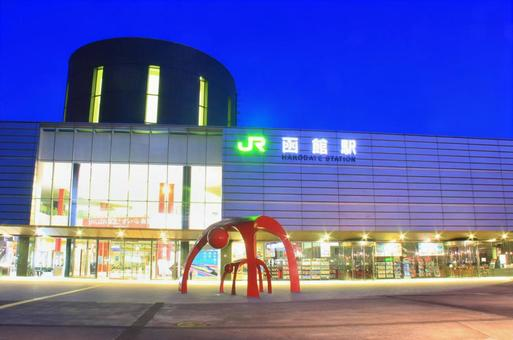 Hakodate Station building