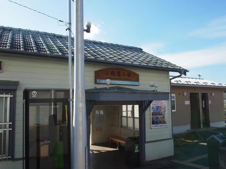 Kamusa Kameyama station building