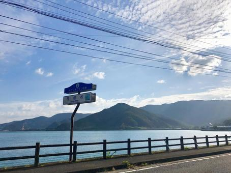 Amami sky from near Saigomatsu