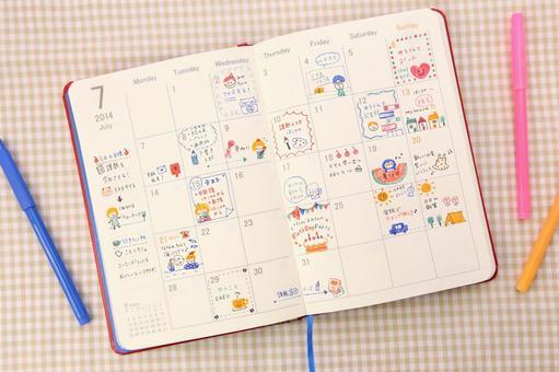Handwritten schedule book 8