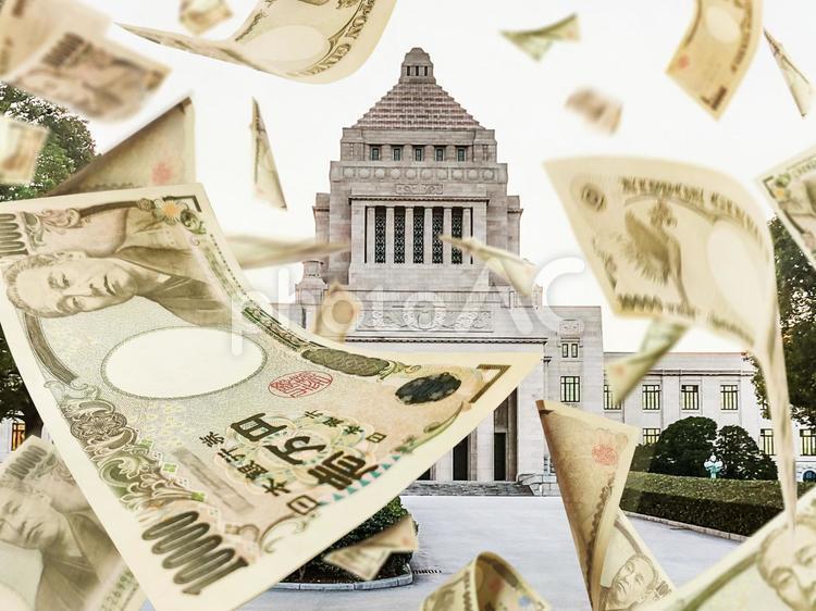 金が渦巻く国会議事堂の写真