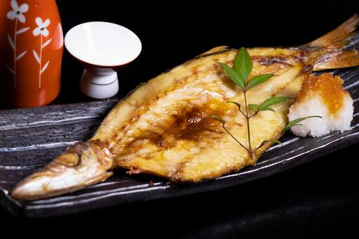Sphyraenidae Grilled fish Dried fish Hiraki Sake Grated radish Onoguchi Izakaya menu