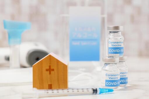 Image of new coronavirus prevention, testing, vaccines, hospitals