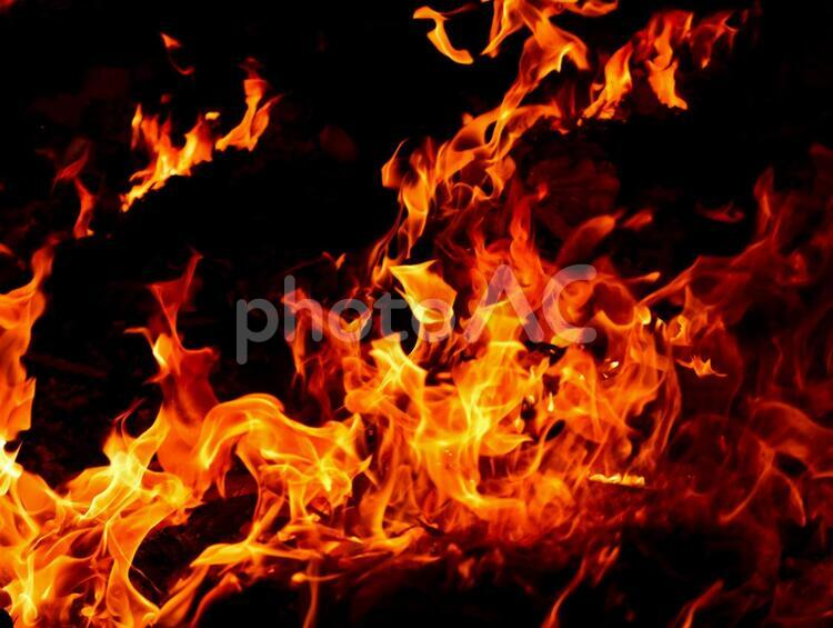 炎 0598の写真