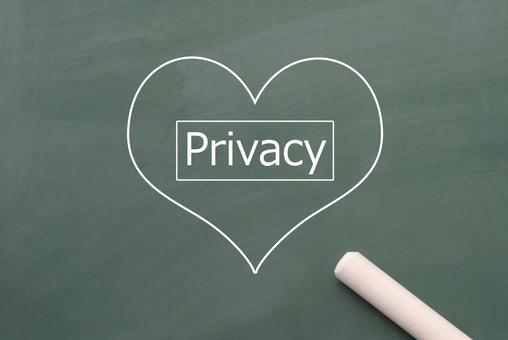 Privacy protection image