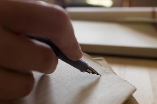 Writing 12