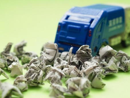 쓰레기 트럭